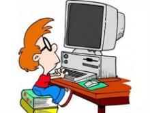 Проверить на антиплагиат онлайн